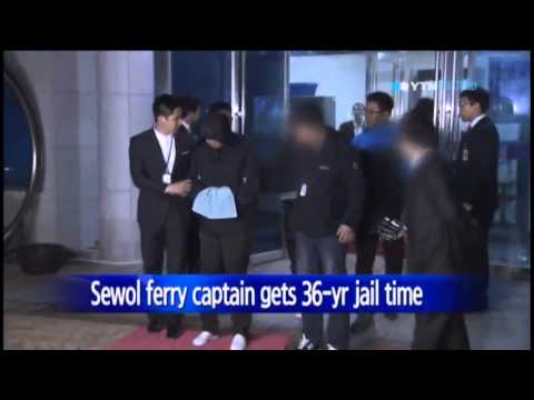 Captain of Sewol ferry sentenced to 36 years in prison / YTN