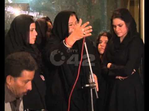 Singer Saira Naseem Arrange 6th Muharram Majlis Johar Town Pkg...