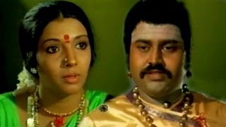 Bhakta Siriyala 1980: Full Kannada Movie