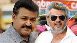 Ajith Joins with Mohan Lal