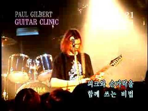 paul-gilbert-guitar-clinic.html