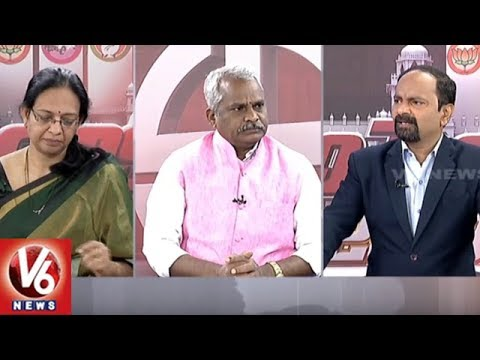 Special Debate On Chandrababu Naidu Comments Over Telangana | Good Morning Telangana | V6 News