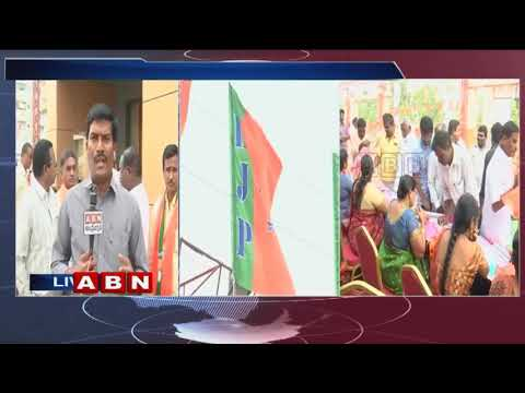 AP BJP Leaders Emergency meeting at Guntur, Survey over Latest Politics