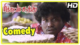 Latest Tamil Movie Comedy 2017 | Pichuva Kaththi Comedy Scenes | Vol 1 | Yogi Babu | Rajendran