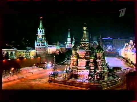 Анонс, часы и гимн РФ (Первый канал, 07.03.2008)