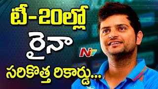 Suresh Raina Breaks Virat Kohlis Record || Becomes India's Leading Run Scorer in T20s