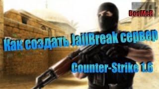 GameBro начальник тюрьмы - Counter Strike 1.6 Jail Server Супер випка +новый хук +фанимся!