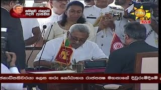 Gotabhaya Rajapaksa sworn in as the 7th Executive President ...