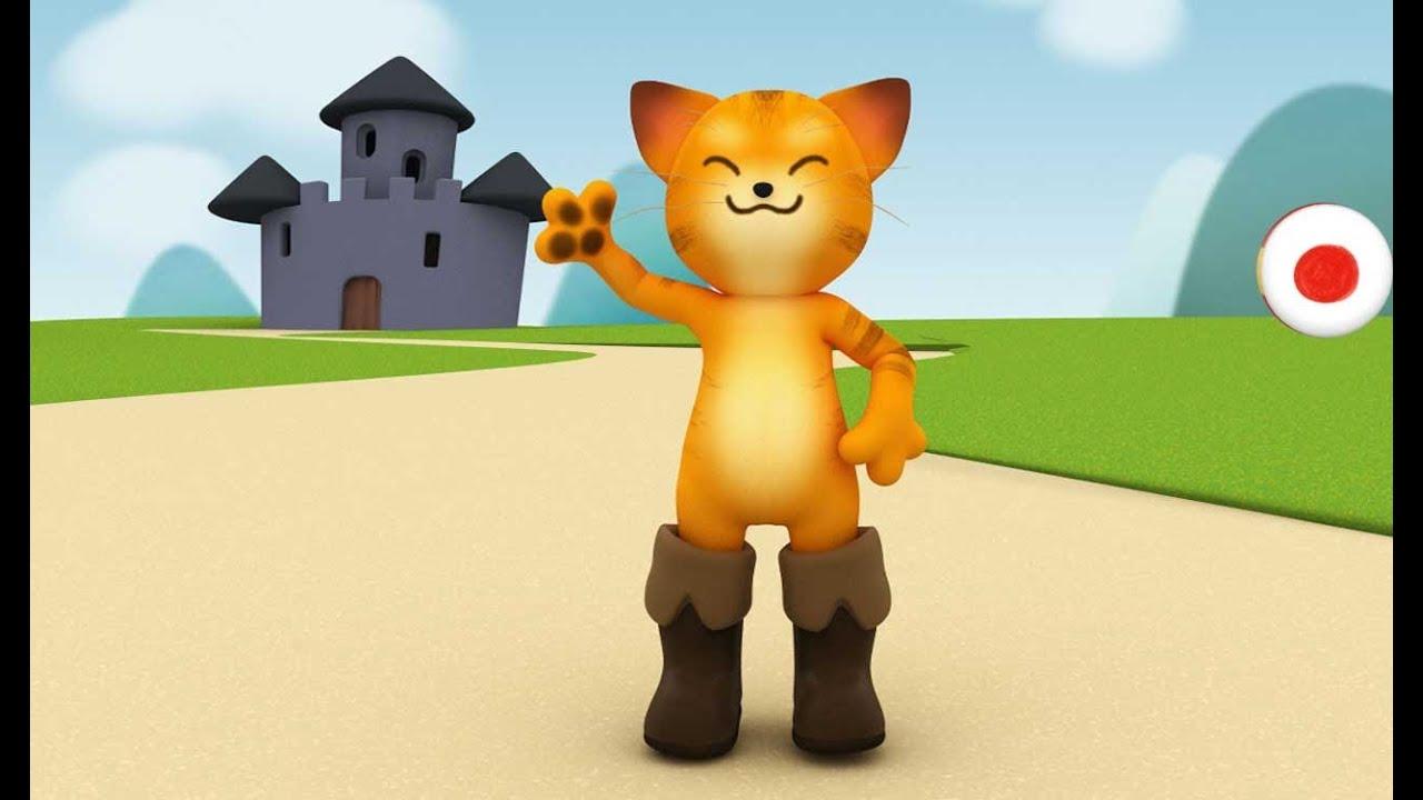 長靴をはいた猫 - 童話 - YouTube
