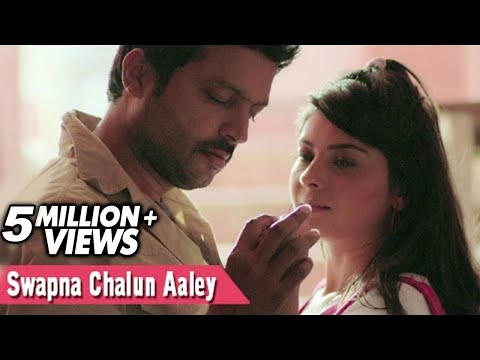 'swapna Chalun Aaley' - Video Song - Classmates - Latest Marathi Movie - Sonu Nigam video