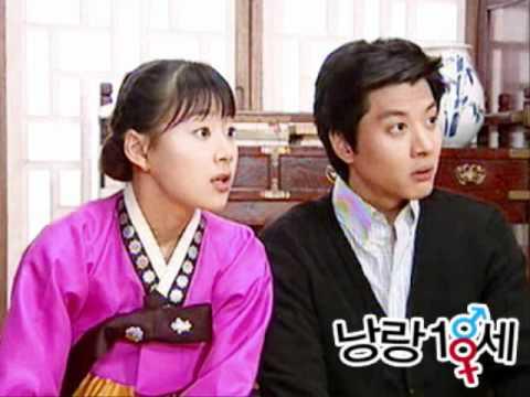Mis Series Coreanas Favoritas