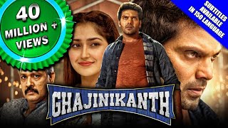 Ghajinikanth (2019) New Released Hindi Dubbed Full Movie | Arya, Sayyeshaa, Sampath Raj, Sathish
