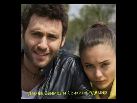 Топ 5/Лучше екранные пары из турецких сериалов