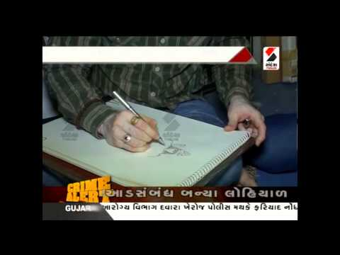 Unique Follower Of Lord Shiva in Ahmedabad || Sandesh News