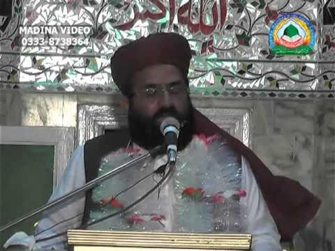 Seerat e Fatima .Dr Khadim Hussain Khursheed By MADINA VIDEO SAMBRIAL