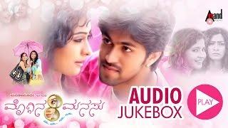 Moggina Manasu JukeBox Yash Radhika Pandith Mano Murthy New Kannada Songs VideoMp4Mp3.Com