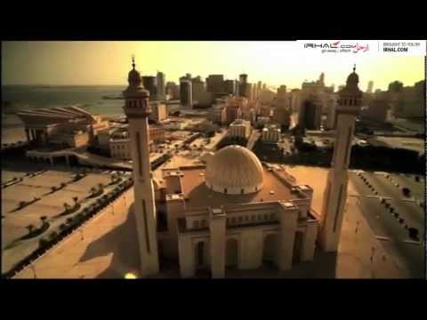 Bahrain City Guide & Travel Information