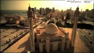 Bahrain City Guide & Travel Information