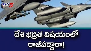 Congress Vs BJP Fight Over Rafale Deal
