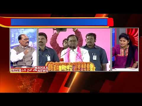 CM KCR Has No Stand In Politics | Congress Leader Ram Mohan Reddy | #SunriseShow