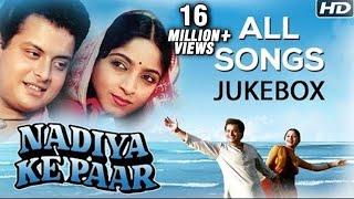 Nadiya Ke Paar All Songs Jukebox (HD) | Sachin Pilgaonkar | Sadhana Singh | Old Hindi Songs