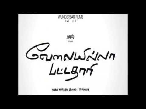 Anirudh Tamil Songs Collection (2011 - 2014) video