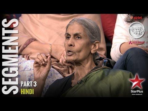 Satyamev Jayate Season 2 - Fighting Rape:justice Delayed... (part 3) - Hindi video
