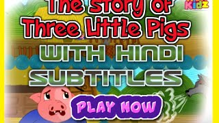 The story of Three Little Pigs in Hindi