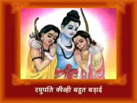 Hanuman Chalisa present by Manu Kaushik (Full HD) Music Videos