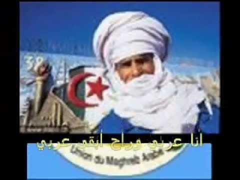 algerie arabe