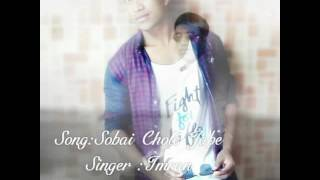 Sobai Chole Jabe By Imran