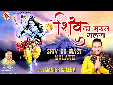 Shiv Mast Malang | Master Saleem | Official Jai Bala Music video