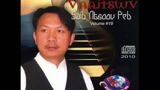 Hmong Christian - Kev Hlub Tseeb (Suab Nqua Hu)