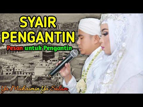 video-syair pengantin - majelis Ibnu Imbran