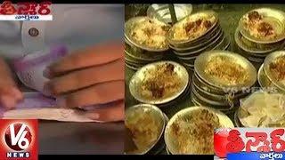 Karnataka Govt Imposes Fine On Food Wastage | Teenmaar News