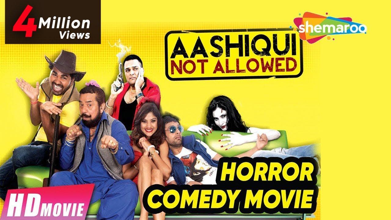 Aashiqui Not Allowed (Full Movie) - BN Sharma, Gurchet | Punjabi Film | Latest Punjabi Movie 2017
