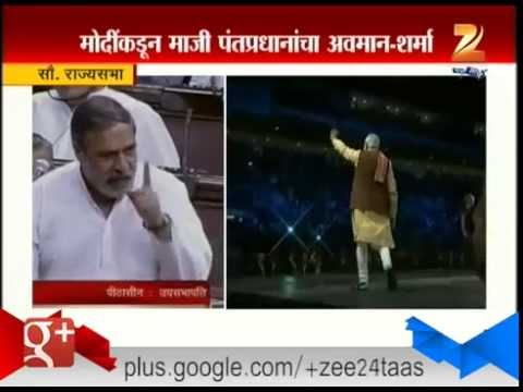 New Delhi : Rajya Sabha Congress Anand Sharma On Narendra Modi