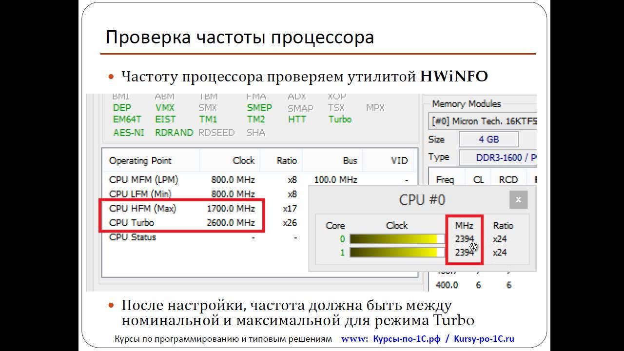2x 4gb ddr3 pc3-10600 1333mhz non-ecc unbuffered 240pin memory amd cpu chipset