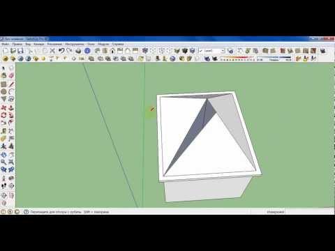 Видео как нарисовать крышу