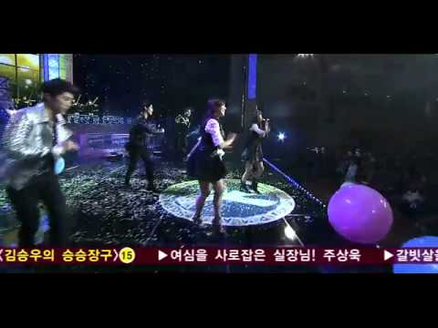 Dream High (KBS2 Korean Drama 2011) SPECIAL CONCERT - Dramastyle_2...
