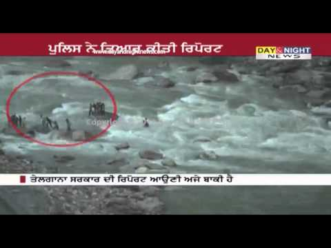 Beas River Tragedy: Himachal police prepare status report