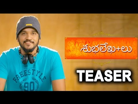 Shubhalekha+LuMovie Teaser - Latest Telugu Movie 2018 - Sudha Sagar