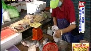 [東森新聞HD]為養家阿公拚命賣魚 網友:「消滅」阿公的魚
