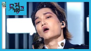 Exo 엑소 Tempo 템포 뮤직뱅크 Music Bank 20181102