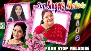 Download Top Singers Tamil Melody Super Hit Audio Jukebox 3Gp Mp4