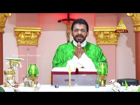 Unity of Marriage | Fr. Benny SVD | Holy Mass 07-Oct-2018 Sunday |
