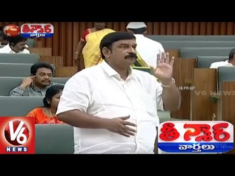 BJP MLA Penmetsa Vishnu Kumar Raju Slams TDP Govt Over Mosquitoes | Teenmaar News