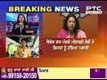 Farmers' protest: Union Minister Meenakshi Lekhi says those agitating are nor farmers but 'mawalis'