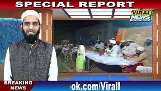 21 Mar, चोपड़ा जिल्हा जलगाव मकतब प्रोग्राम में मुफ़्ती हारुन नदवी ने क्या कहा : Viral News Live