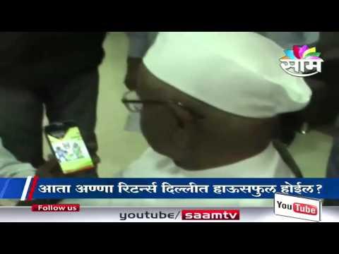 Saamrajya Headlines | 30-01-15